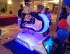 VR租赁,上海专业VR设备出租,嘉年华 开业庆典娱乐设备出租