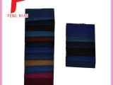 2014热销爆款 高档优质活性印四面弹S2095厚款棉布