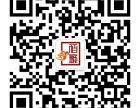 专利申请/实用新型/发明//多年经验/专业代理人撰写