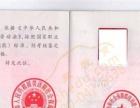 长沙中车教育网2015年1月二手车评估师报名中