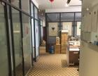 CBD附近海风大厦260平 带办公用品办公室