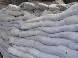 山东品质好的车用棉被 优质的车用棉被