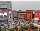 投放济南市区广告大屏 电台 道闸 移动公交 电梯框架