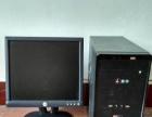 售台式电脑主机和显示器