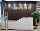 南宁东站媒体**运营商-锐力鑫达传媒有限公司