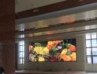 高清室内小间距全彩LED显示屏生产批发/工程承建