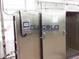 高铁快餐配送中心食品真空快速冷却机