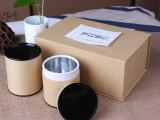 牛皮纸茶叶罐环保纸筒纸罐礼盒包装  牛皮纸袋 牛皮纸包装 纸