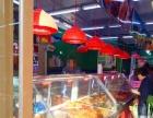 高新园区年保盈利20万熟食店整体转让