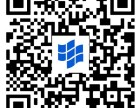 哈尔滨企业微信应用建设,服务质量好价格低