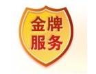 欢迎进入~!惠安志高空调-各区志高售后服务总部电话