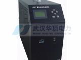 HDDF蓄电池/UPS放电监测负载仪选武汉华顶电力