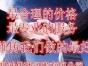 潍坊免费注册公司,资深会计代理记账,税务开通,报税