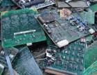 深圳线路板回收 民治废电子回收 龙胜废铝回收