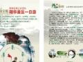 广西巴马寿乡旅行社