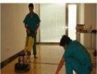地板清洗 地砖清洗 水泥地面清洗 专业清洗公司