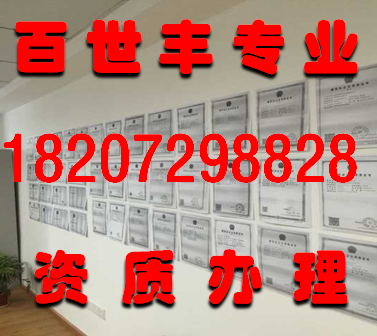 黄冈地县市建筑行业公司办理丨建筑行业资质办理