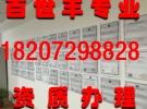 荆门工商注册丨建筑行业资质代办包免费办理前期事宜