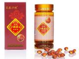 厂家批发 艾康中华沙棘果油软胶囊  纯正沙棘果油软胶囊保健品