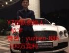 澜庭集卡祖玛咖YZ冠军团队创始人与成员们提车照