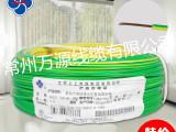 江苏上上电线电缆 BV2.5平方单芯铜芯线 足米 纯铜 包检测