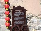 深圳标识牌制作公司 标识标牌设计价格 恒捷标识