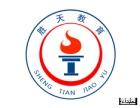 2016湖南二级建造师考试用书 报名网站及培训班