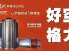 汉阳格力空调售后维修服务网点189 7614 6587