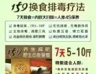 泉州晋江佐丹力159素食全餐