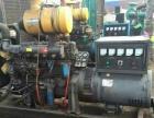 30KW50KW100KW150KW潍坊发电机