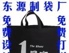 定做无纺布礼品袋,手提袋,广告袋,宣传袋,质优价廉