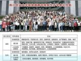 四川农业大学专业多拿学位容易