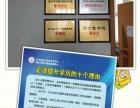 成人高考海阳市教育局指定报名点