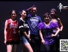 青岛市南学习韩舞来帝一舞蹈工作室