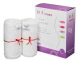 叙贝 双层纱布收腹带  产后必备用品 束缚带 双层XL