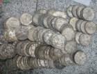 呼和浩特常年回收银元 呼和浩特常年回收纸币