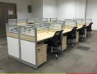天津办公桌天津办公家具厂家批发屏风工位老板桌培训桌