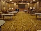 专业地毯清洗 沙发清洗 办公楼保洁选择济宁启航家政