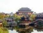 2人优惠20元,上海出发杭州千岛湖二日游350元