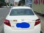 丰田威驰2014款 威驰 1.3 自动 型尚版 一手车、无事故.