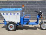 保洁车电动 全自动 电动保洁车 全国均可发货