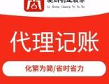 详解2019 宁波工商注册 政策以及流程