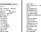 低价专业 代理记账报税 注册香港公司 申请条形码