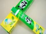 廣州洗漱用品批發 黑人牙膏廠家直銷 特價供應