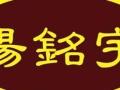 唐山黄焖鸡米饭加盟店多吗 杨铭宇黄焖鸡米饭加盟费