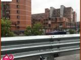 四川护栏板厂家 高速波形护栏板
