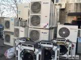 二手中央空調批吸頂機 風管機多聯機 天花機 風冷模塊