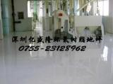 深圳专业停车场地坪漆环氧树脂地坪