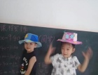 婴幼儿教育/托辅,爱弥儿呵护宝宝健康快乐的成长
