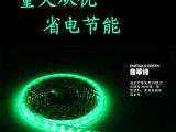 三年质保工厂批发12V/24V 贴片灯条 3528/5050 绿